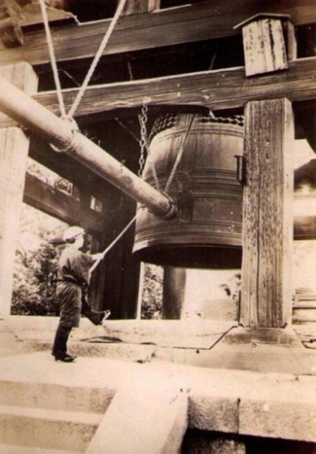 nara-1935.jpg