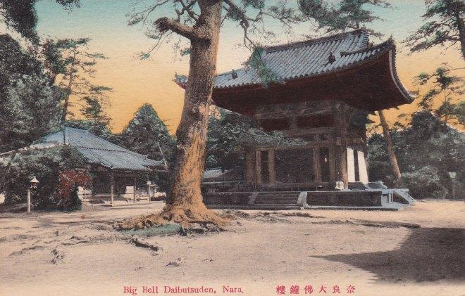 Nara-B