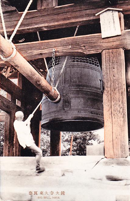 nara-bell-01-02-15.jpg