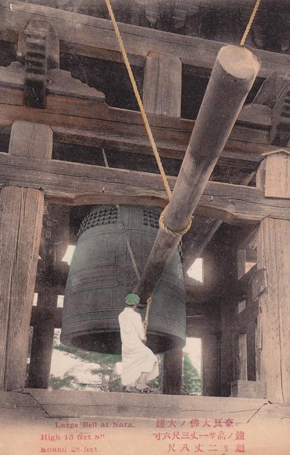 nara-bell-12.jpg