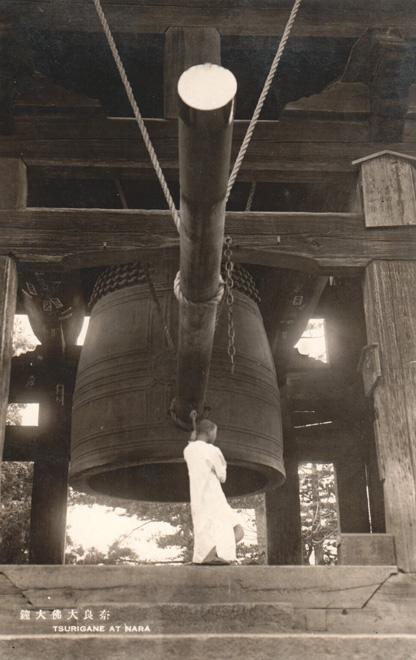 Nara Bell 22.jpg