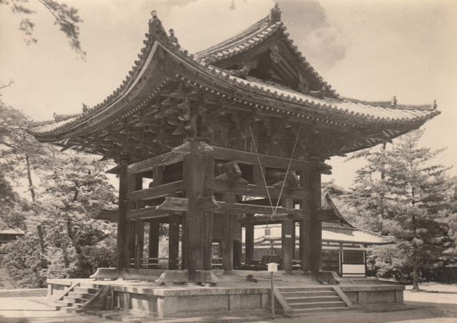 Nara Bell 23.jpg