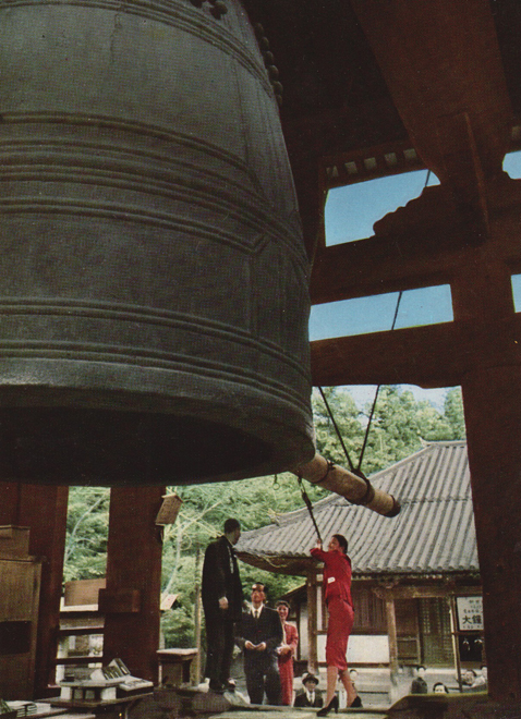 Nara Bell Modern