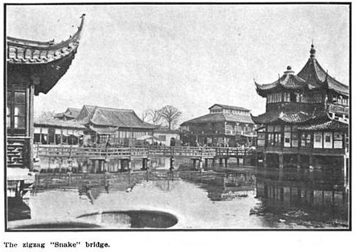 Snake Bridge