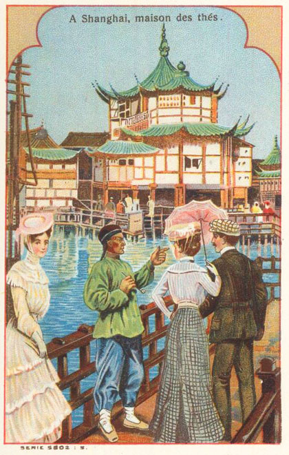 Tea House Shanghai Card