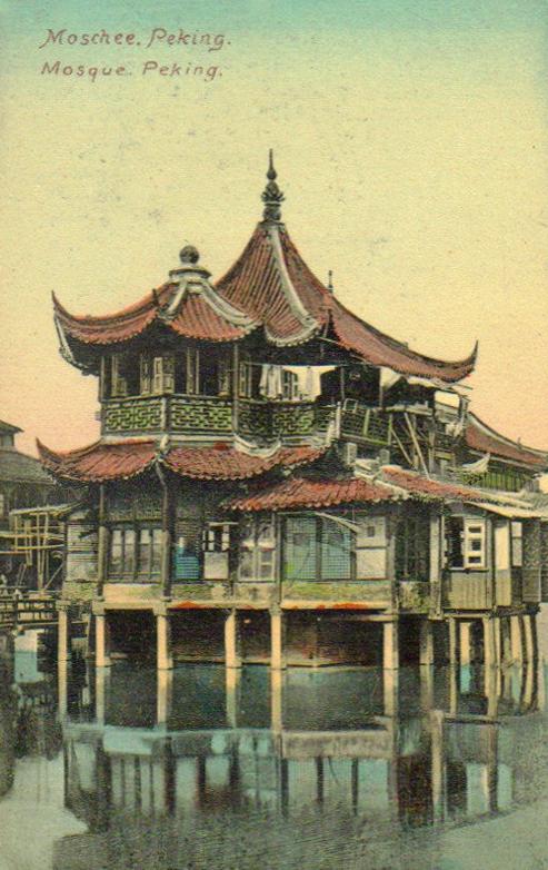 Tea House Shanghai Vert