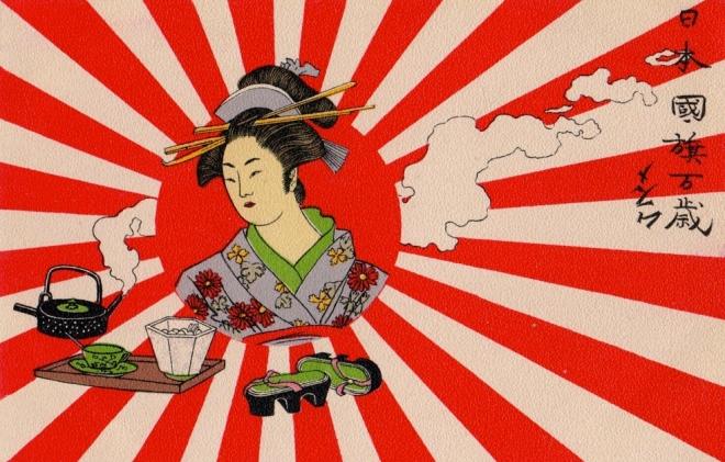 Tea Rising Sun