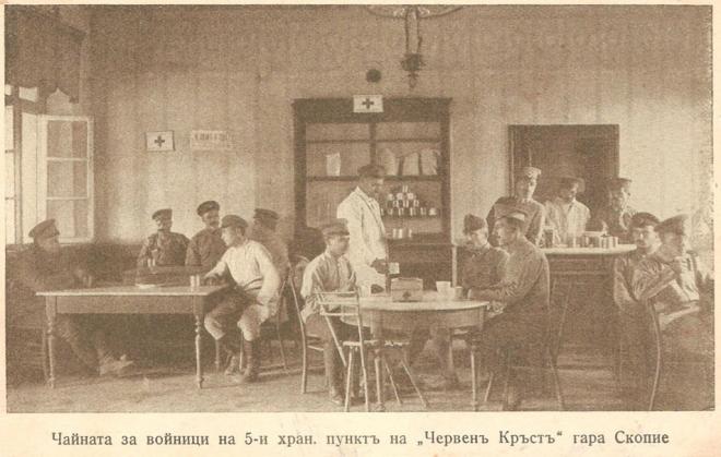 Tea RR Station