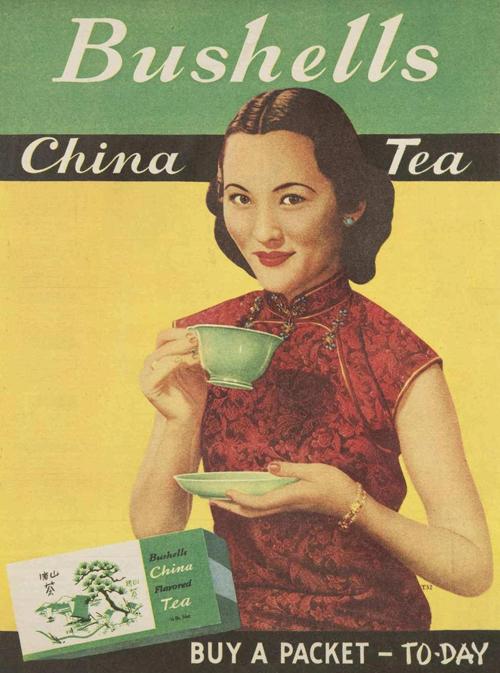 Tea China Bushells