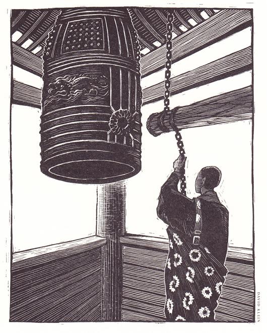 Bell-Good