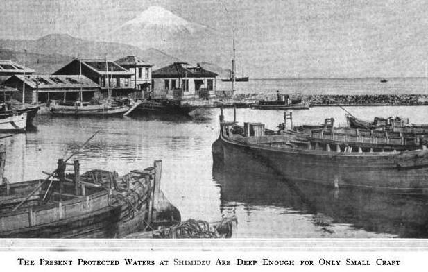Tea Harbor