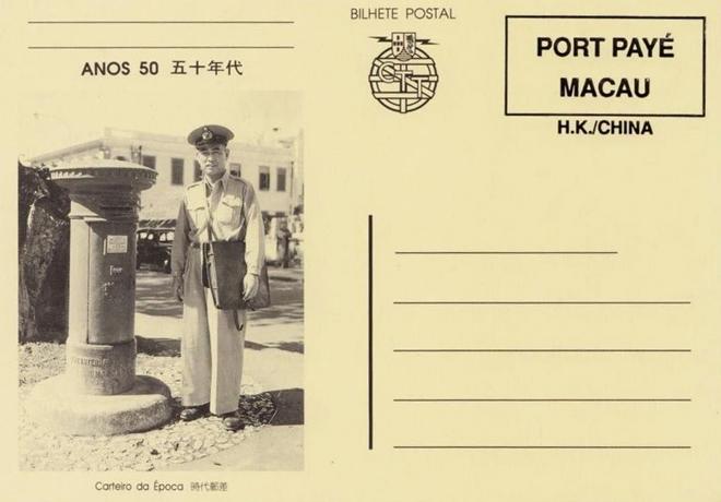 PO Macau