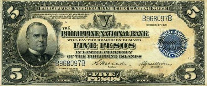 McKinley Peso