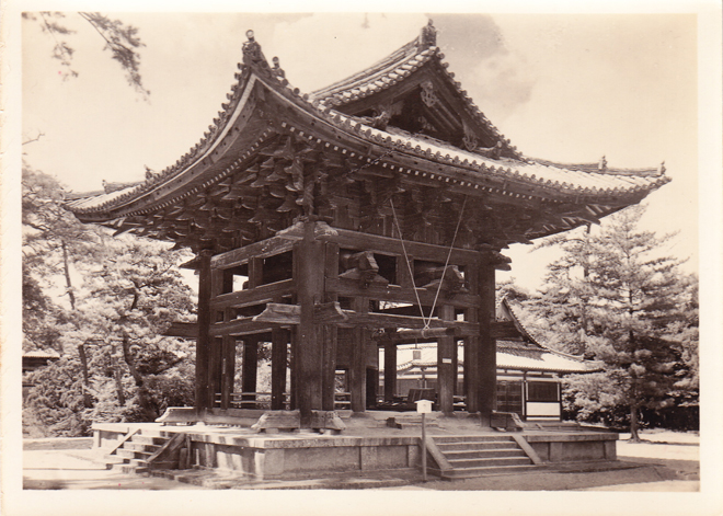 Nara Bell 02 08 1