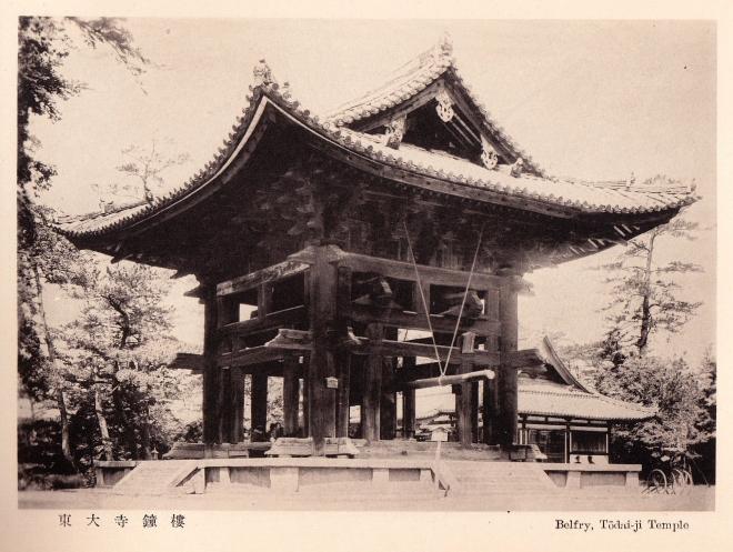 Nara Bell Book