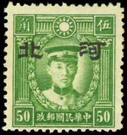 Olive Japan China