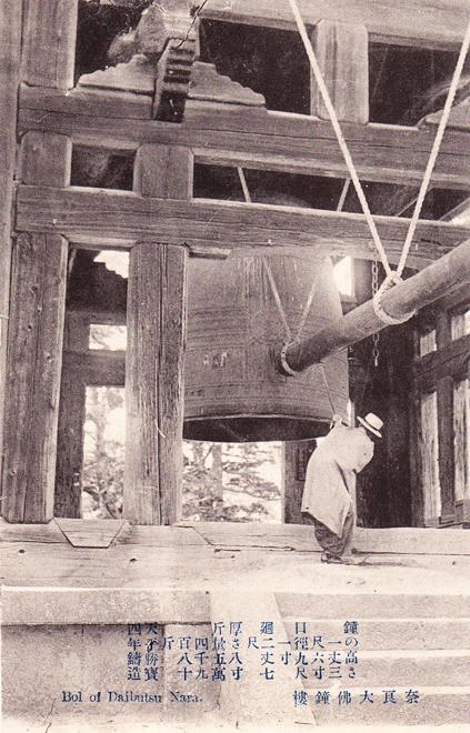 Nara Bell Hat
