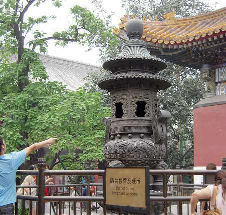 relics-lama-temple