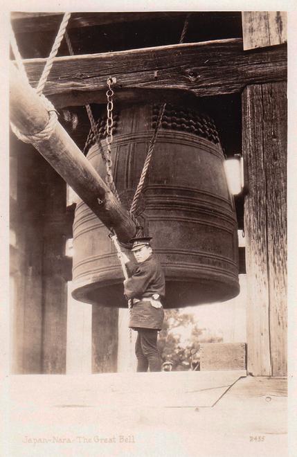 Nara Bell Uniform