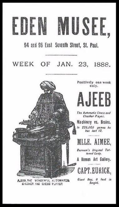 ajeeb 2