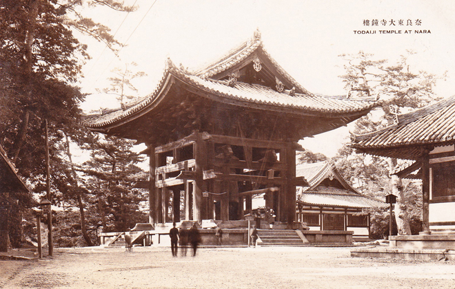 Nara Bell 3 People