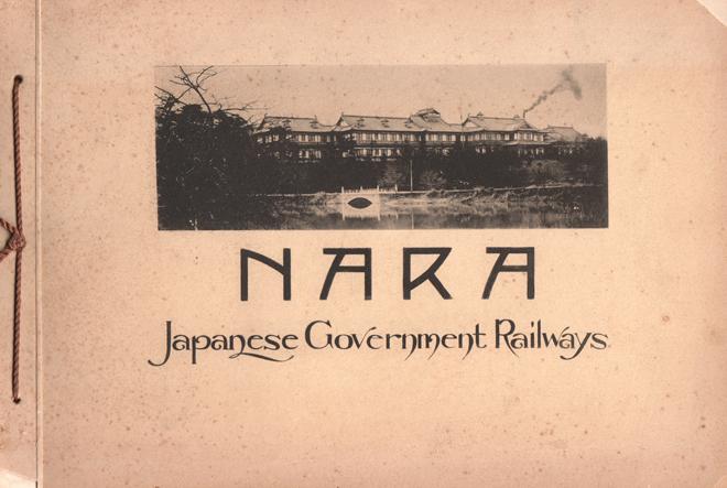 Nara Cover