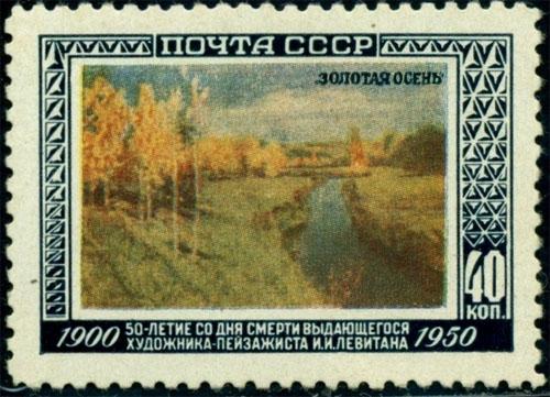 Isaac Levitan copy