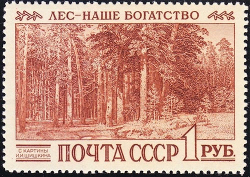 Ivan Shishkin copy