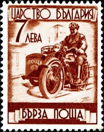 Bulgaria Special D 1939