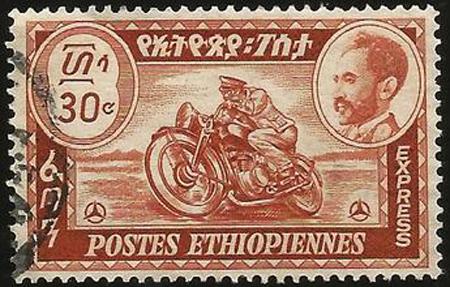 Ethiopia Special D 1947