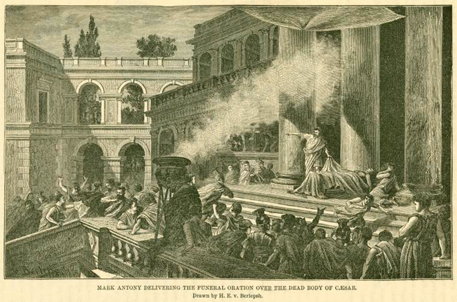 Incense Marc Antony NYPL