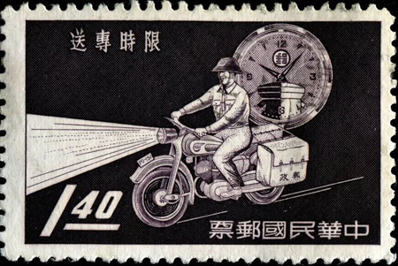 Motorcycle Stamp Taiwan 1960
