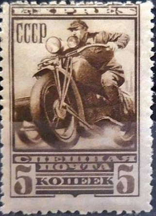 Russia Special D 1932