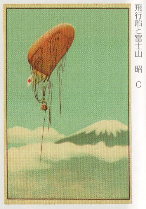 JP Balloon Fuji