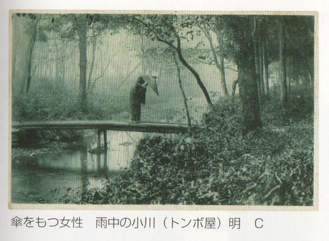JP Bridge