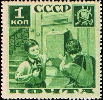 1936-USSR-postage-stamp.-Pioneers-help-to-fix-the-post-box.jpg