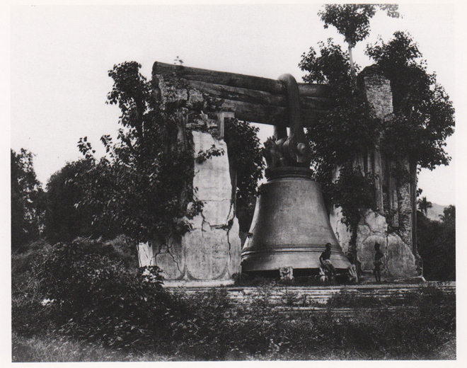 Bell in China