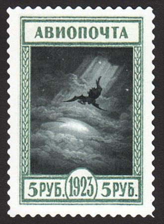 Air Mail Dore