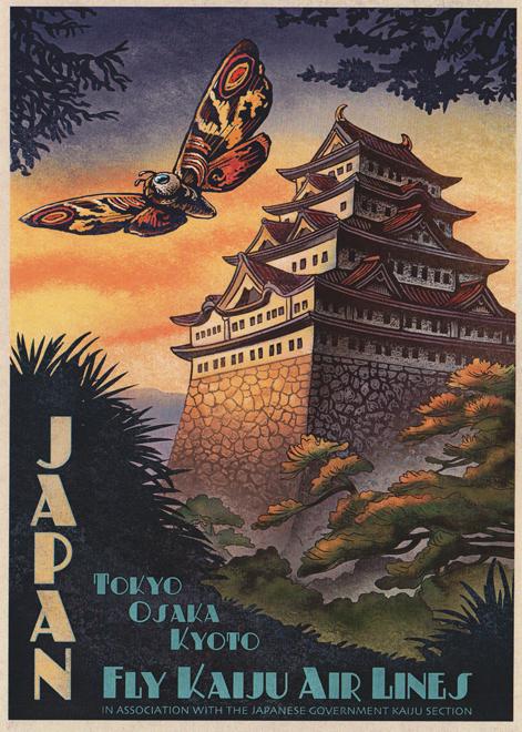 Mothra Postcard
