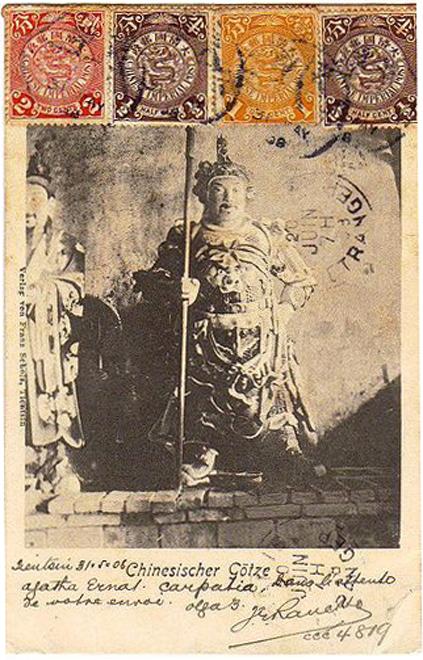 1908 Tientsin to Madeira